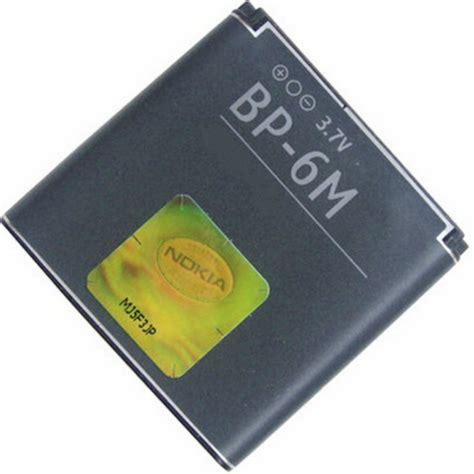 Nohon Battery For Nokia Bp 6m סוללות הטלפון הנייד פשוט לקנות באלי אקספרס בעברית זיפי