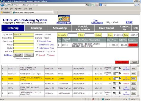 Ordering Systems program of ordering system todayside2r