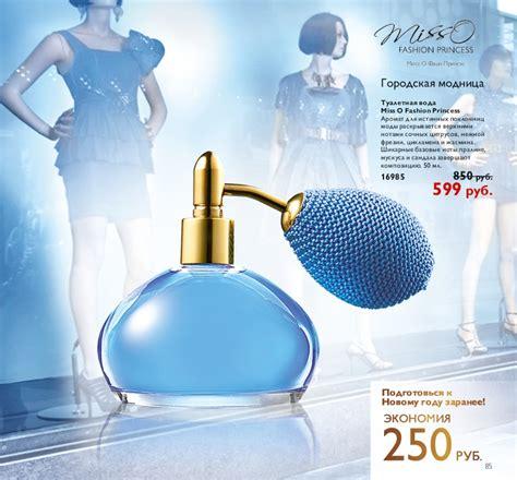 Parfum Oriflame Miss O miss o fashion princess oriflame perfume a fragrance for