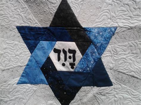 quilt pattern star of david star of david quilt hideaway farm