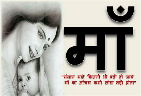 maa shayari new calendar template site