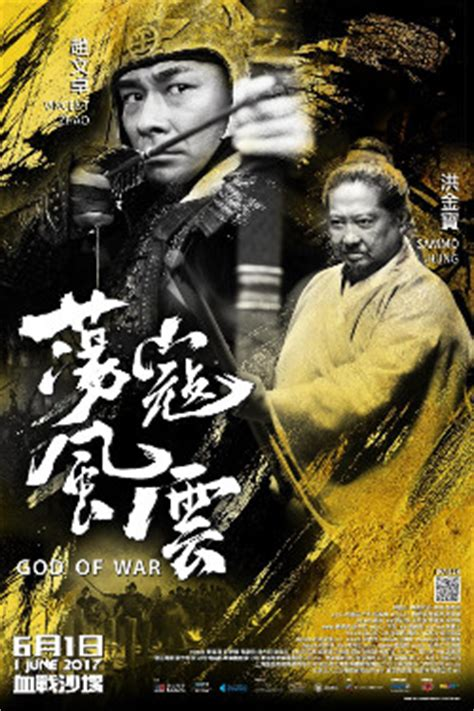 film god of war sub indo cinemaonline sg coming soon