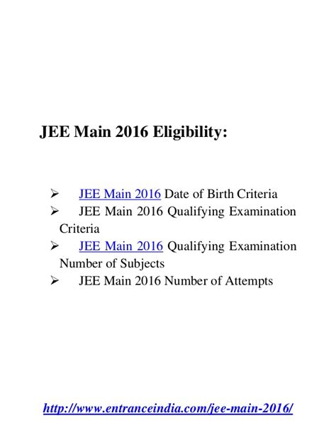 paper pattern of jee mains 2016 jee main 2016 online application form mock test eligibility