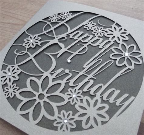 Silhouette Birthday Card Template by Happy Birthday Paper Cut Kirigami Happy