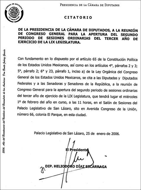 antecedentes no penales df 2014 antecedentes no penales df por internet 2015
