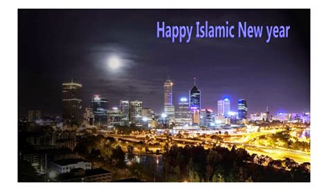when does the islamic new happy islamic new year 1439 hijri sms messages images