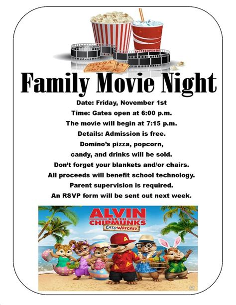 school night 2013 movie