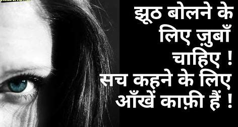latest angry status hindi images angry quotes  whatsapp  facebook