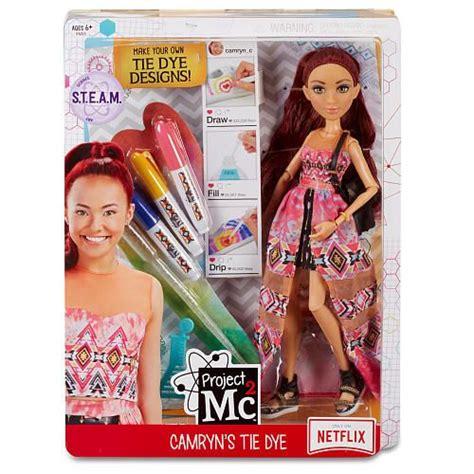 muñecas r m doll fashion 21 best las mu 241 ecas de famosa las m 225 s hermosas images