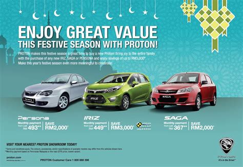 promotion proton 2016 hari raya promotions from mitsubishi proton and more