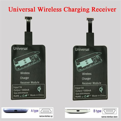Vztec Qi Wireless Charging Receiver For Smartphone Micro Usb universal qi wireless charging charger receiver pad coil for micro usb mobile for samsung lenovo