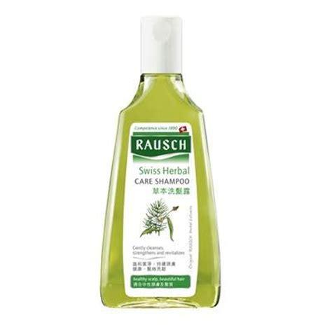 Rausch Original Hair Tincture rausch swiss herbal care shoo hk
