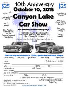 register new car in california lake car show car show radar