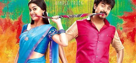 theme music rajini murugan rajini murugan tamil movie review watch movies online free