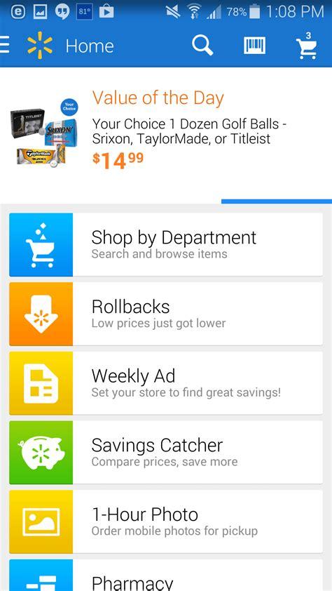 easy  shopping  walmartcom  app  walmart gift card giveaway ends