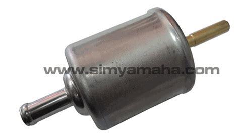 Medium Pressure Fuel Filter Strainer