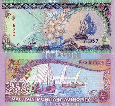 ibay maldives boats maldives 5 rufiyaa banknote world money currency bill asia