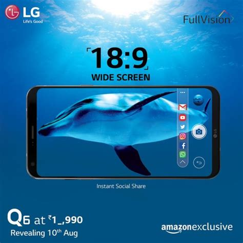 full vision display phone under 15000 lg q6 with 5 5 inch fullvision display launching in india