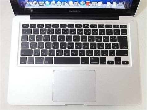 Macbook Md102 new macbook pro md102 price in pakistan buy or sell