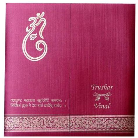 Indian Wedding Invitation Letter Sle wedding invitation cards muslim sle wedding