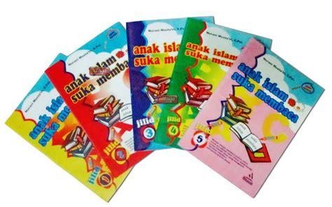 Buku Minhajul Muslim Anak 1 Set 4 Buku buku anak islam suka membaca jilid 1 2 3 4 5 aism toko buku islam mushaf buku anak