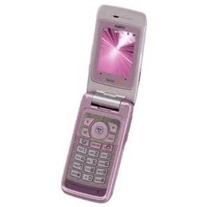 sanyo katana dlx 8500 pink flip phone sprint shop by