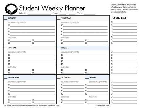 Daily School Planner Printable