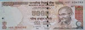 NEWS: RBI Launched 5000 Rs Note ~ Indian University Info