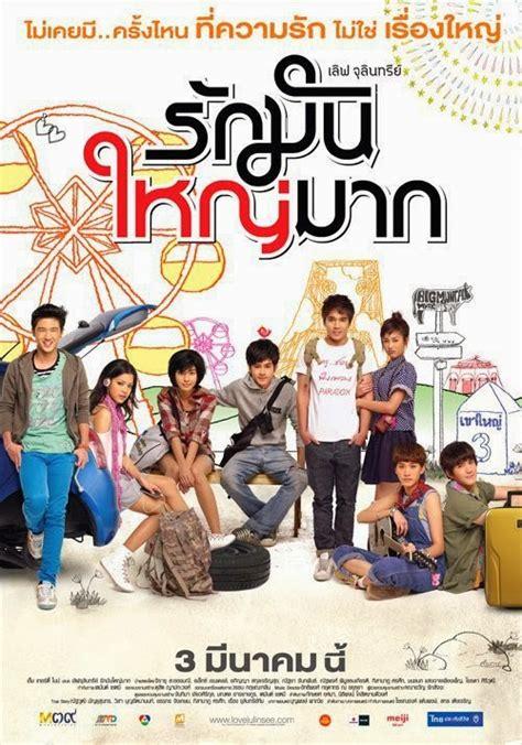 film comedy di indonesia thailand movies loverz sekarang bisa streaming film