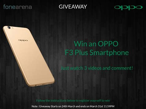 Online Giveaways India - oppo f3 plus giveaway