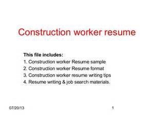construction worker resume sle