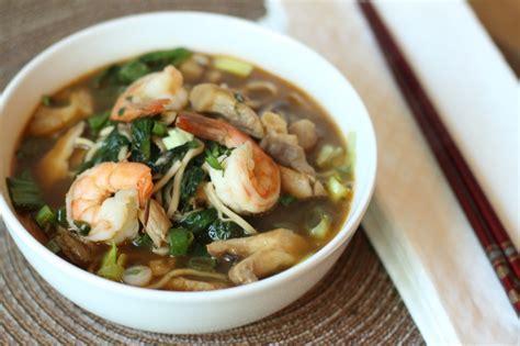 Handmade Ramen Noodles - ramen noodles soup s on