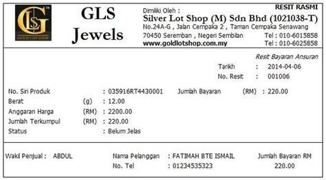 sistem pengurusan kedai emas gold lot shop sdn bhd gls