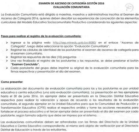 evaluacion comunitaria ascenso 2016 profesores educaci 243 n evaluacion comunitaria ascenso de