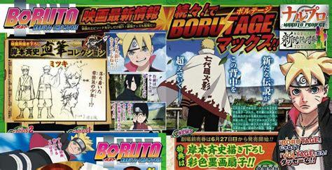 boruto upcoming movie boruto vs naruto boruto naruto the movie plot revealed