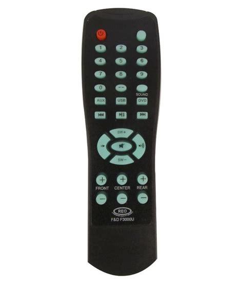 reo   fu home theater remote control