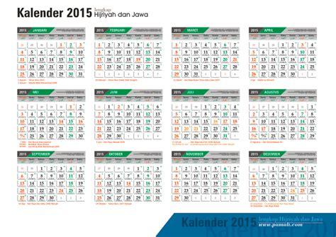 S Calendar For Pc Nepali Calendar Free For Pc Programandmore