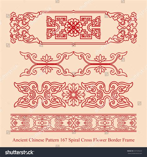 chinese pattern border ai ancient chinese pattern spiral cross flower stock vector