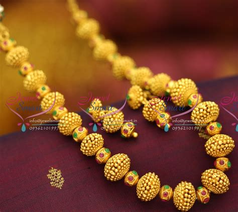 Handmade Gold Chains - b2627 fancy kemp balls beaded handmade delicate 12