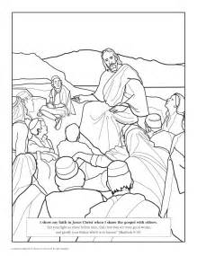 the samaritan coloring page the samaritan coloring pages az coloring pages