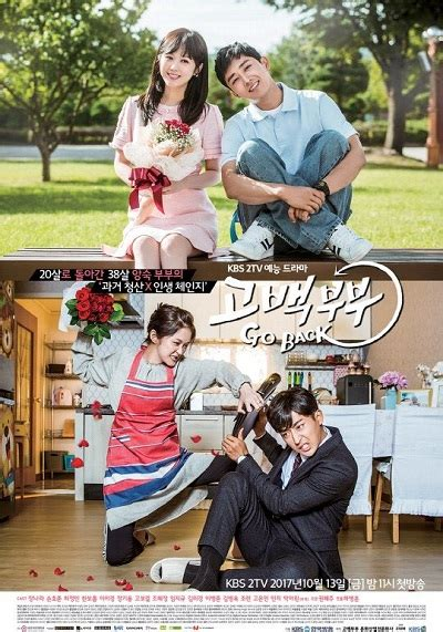 dramacool age of youth list full episode of go back couple dramacool