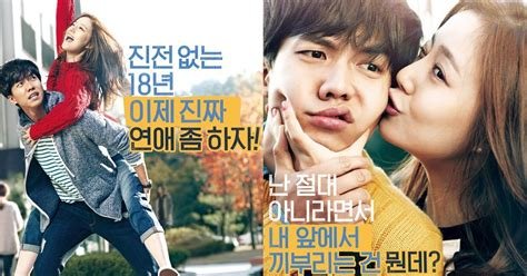 film love forecast quot love forecast quot starring lee seung gi and moon chae won