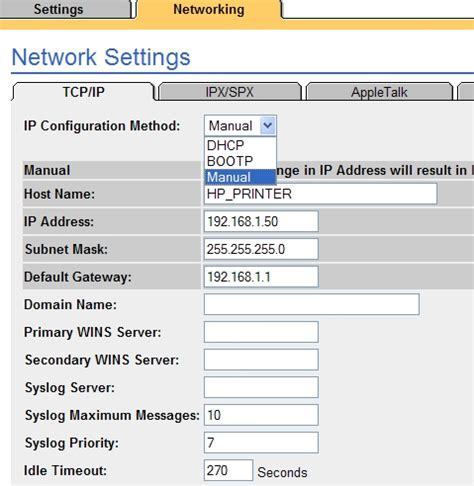 hp officejet 7000 reset ip address hp printer network address hei jude