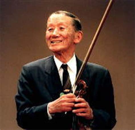 Schinichi Suzuki The History Of The Talent Education Research Institute