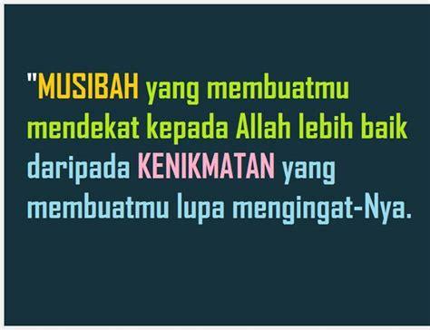 kumpulan kata hikmah dan mutiara islam bergambar info makkah berita haji