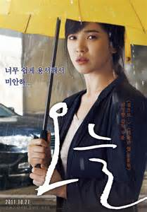 film korea full movie korean movies opening today 2011 10 27 in korea