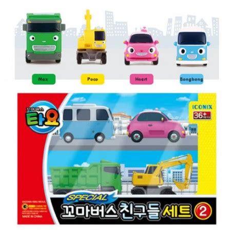 Puzzle Cars Tayo Sofia The Robocar Poli Jigsaw Bisa Gojek the tayo friends 4 pcs set v2 cars bongbong max poco hellotoys net