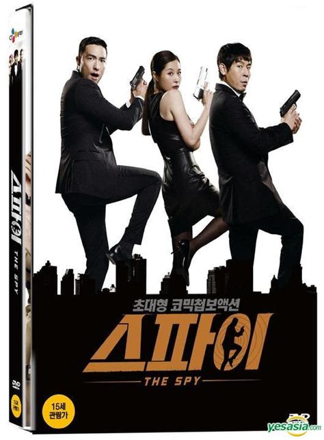 film spy full version yesasia the spy undercover operation dvd korea
