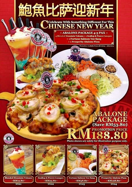 new year dinner in penang recommended penang cny buffet dinner onlypenang