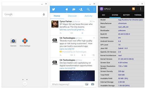 android chrome location android 應用軟體很快就能在 chrome 瀏覽器上執行了 technews 科技新報